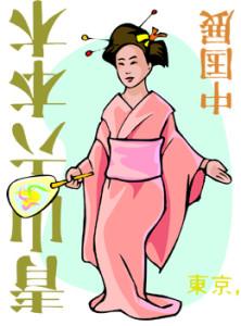 japanese-222x300
